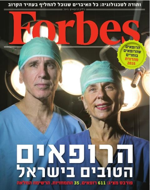 forbs-2015